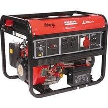 Генератор бензиновый Fubag MS5700D