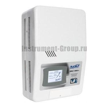 Стабилизатор напряжения однофазный цифровой Rucelf SRW II-9000-L (настенный)