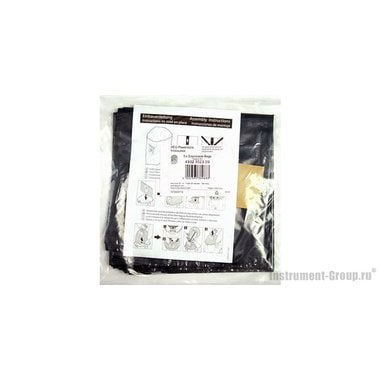 Пылесборник полимерный (мешки) AEG 4932352309 (5 шт; для пылесосов AP250/300ECP; 30 л)