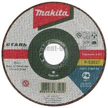 Диск отрезной по металлу Makita P-53017 (115х22.2х1.6 мм)