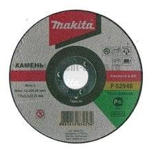 Диск отрезной по металлу Makita P-53039 (125х22.2х1.6 мм)
