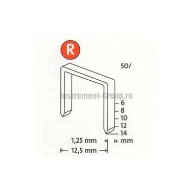Скобы плоские Novus 042-0465 (50/6; 960 шт.)